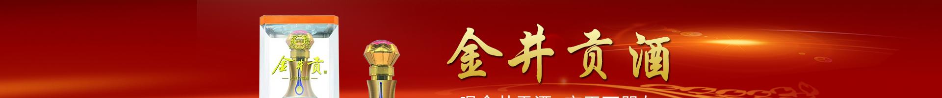 安徽亳州市皖蕴坊原浆酒业有限公司
