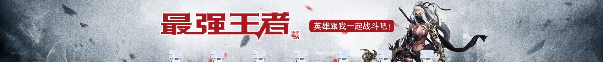 亳州市王者风范酒业有限公司