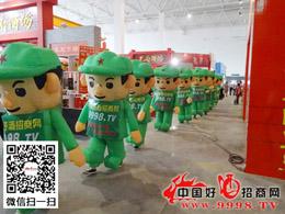 中国好酒招商网感动着一位又一位的参展者