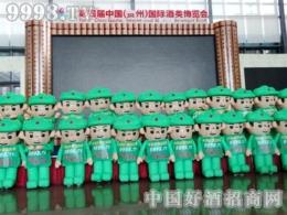中国好酒网助力贵州酒博会 全力做好招商宣传工作