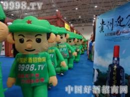 在2014贵州酒博会上,好酒网的战士敢于承担