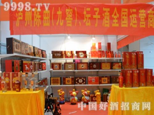 泸州陈曲(九窖)、坛子酒全国运营商