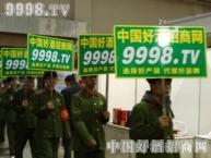 中国好酒招商网以实际行动感染着一批又一批的经销商