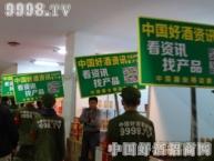 中国好酒招商网见证河南酒行业的逐步提升
