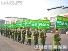 中国好酒招商网重金打造泸州酒博会宣传