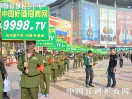 中国好酒招商网推广队员在淄博糖酒会上激情挥洒汗水