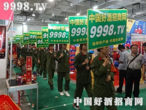 中国好酒招商网成为济南春季糖酒会上一道亮丽的风景