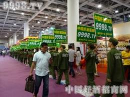 中国好酒招商网再战2015湖南糖酒会