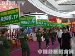 中国好酒招商网在2015湖南糖酒会始终全力以赴宣传