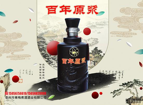 亳州市青梅煮酒酒业2017年全国空白区域招商全面开启