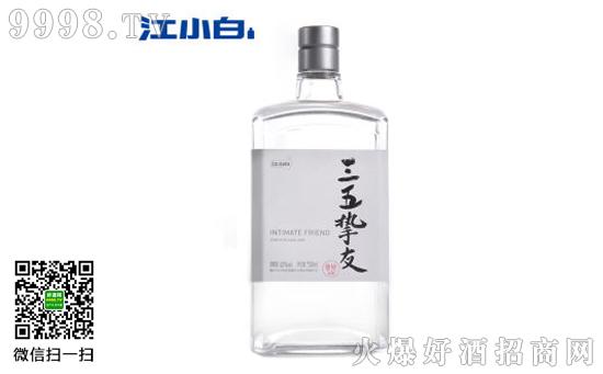 江小白三五挚友40度白酒价格,江小白三五挚友40度白酒多少钱一瓶