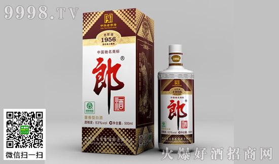 巾帼不让须眉:郎酒厂公司首位女总经理蒋英丽