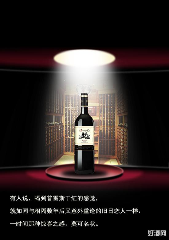 深圳前海爱善国际贸易有限公司