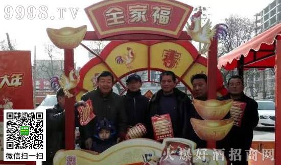 金六福《幸福酒馆》电影首映,携金马奖导演让春节回家温情升级