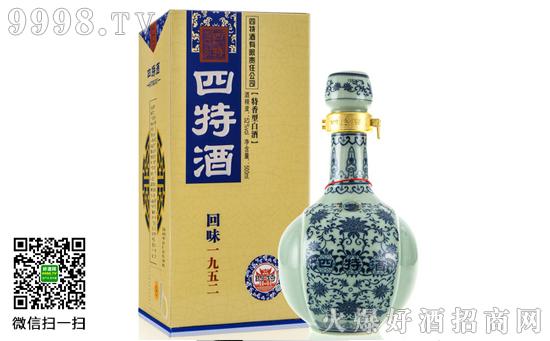 52度四特回味1952白酒价格,52度四特回味1952白酒怎么卖