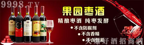 枣果源枣醋饮品:品质更好、味美更健康