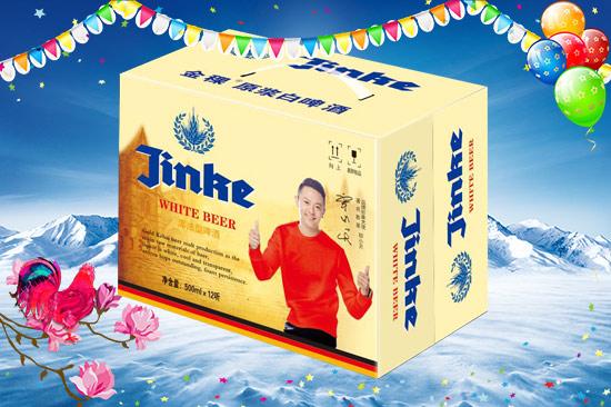 【山东潍坊绿草地啤酒有限公司】全体员工祝福你春节快乐,吉祥如意!