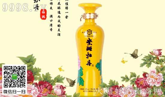 紫斑牡丹黄瓶52度白酒价格,紫斑牡丹黄瓶52度多少钱