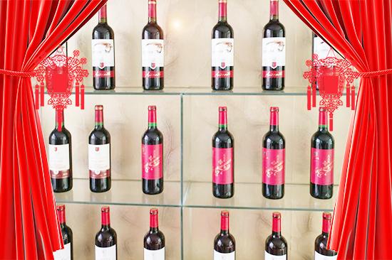 【烟台金利酒业有限公司】吕总携全体员工祝大家在崭新的一年万事如意身体健康,阖家欢乐,事业有成!