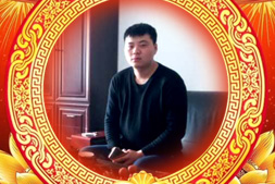 【江苏双沟镇酒厂】李诚祝福大家2017金鸡报喜、财源滚滚、身体健康、阖家欢乐、万事如意!
