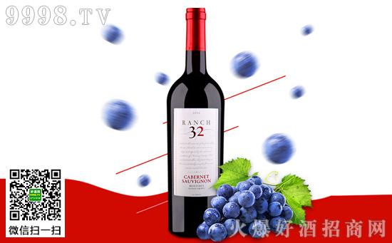 美国32领域庄园赤霞珠干红葡萄酒价格,美国32领域庄园赤霞珠干红葡萄酒多少钱
