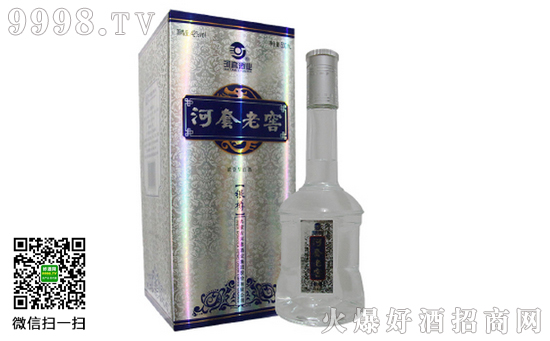 河套王老窖银樽42度白酒价格,河套王老窖银樽42度白酒多少钱