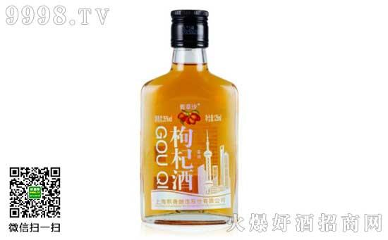 青草沙枸杞酒