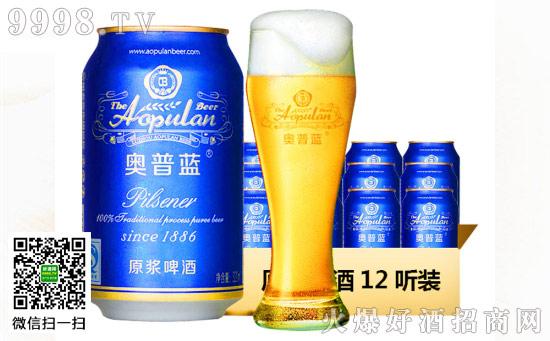 泸州老窖奥普蓝原浆啤酒小麦啤酒蓝罐价格,多少钱一听