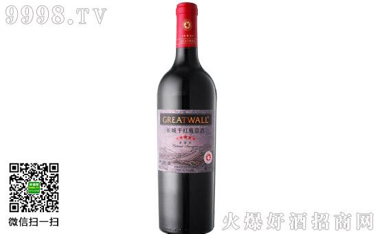 长城五星赤霞珠红葡萄酒价格,长城五星赤霞珠红葡萄酒多少钱