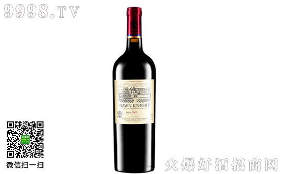 黎明骑士2005公爵古堡干红葡萄酒价格- 火爆好