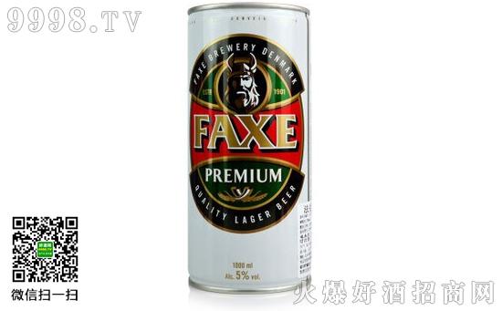 丹麦法克啤酒价格,丹麦法克啤酒多少钱