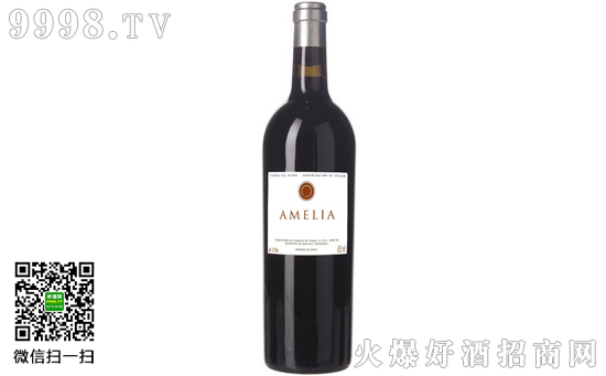 平古斯艾米莉亚干红葡萄酒价格