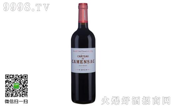 卡门萨克古堡红葡萄酒价格
