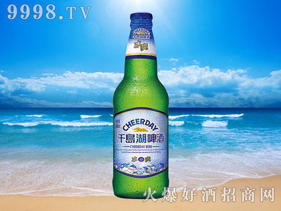 千岛湖啤酒,品牌啤酒安全放心!