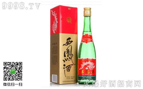 西凤酒 绿瓶 55度
