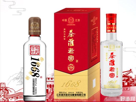 双沟秦淮酒,不忘初心尽享苏酒文化!