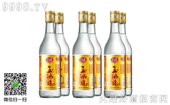 石湾玉冰烧酒好喝吗,石湾玉冰烧酒贵不贵,多少钱|石湾玉冰烧酒价格