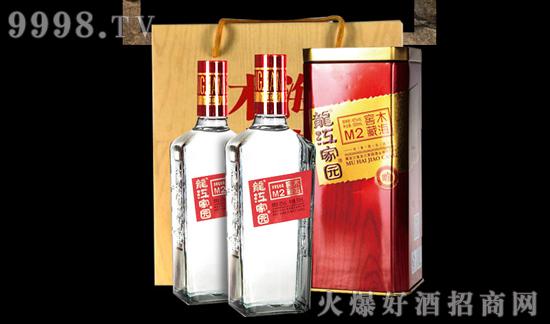龙江大家园m2铁盒卖什么价位