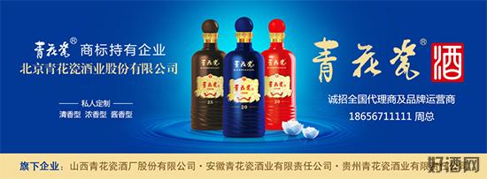 青花瓷酒业分析:做企业定制酒代理真的好吗?
