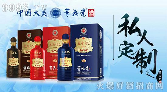 青花瓷酒业