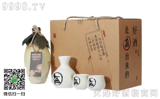 澄怀本酒2006年份手工冬酿库藏原酒价格