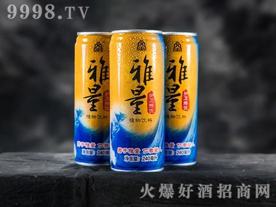 代理雅量护卫解酒特饮,提前抢占2018春节市场