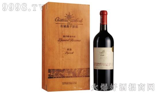 长城桑干酒庄西拉干红葡萄酒价格详情