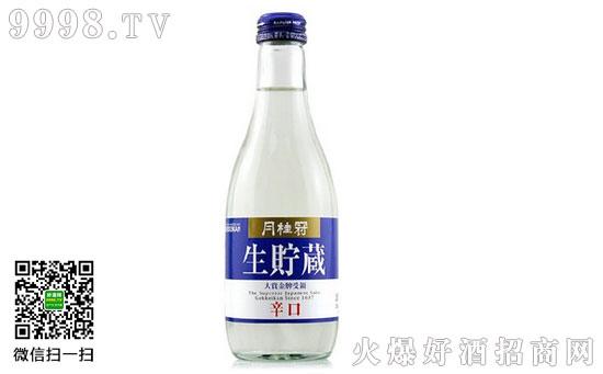 月桂冠日本原装进口生贮藏辣味清酒价格