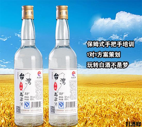 天之皓台湾高粱酒,滴滴醇香承袭名酒风范!