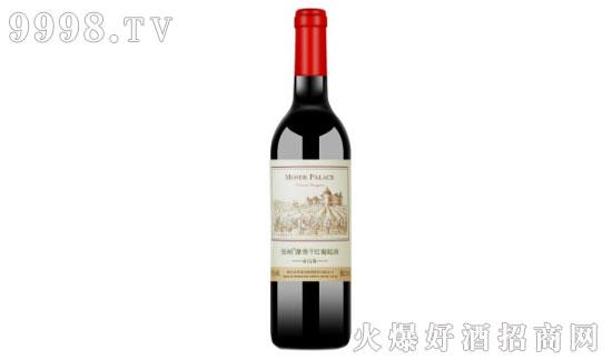 张裕摩堡赤霞珠干红葡萄酒多少钱