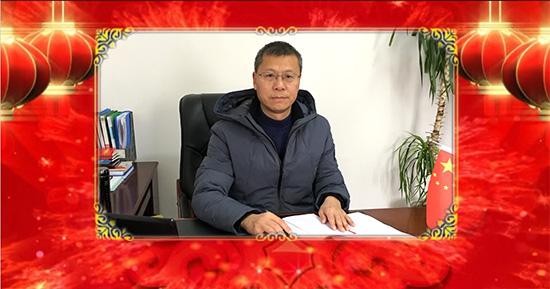 【湖北宏业实业】左总经理携全体员工祝新老客户新年快乐!万事如意!阖家幸福!