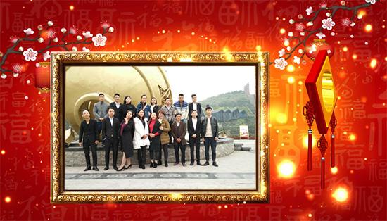 """新年到,""""红""""运当头照,贵州茅台酒厂集团技术开发公司茅台醇(喜迎门)全国运营中心全体同仁祝愿全国的经销商朋友们在新的一年里,工作顺利,大展""""红""""图,生活幸福,""""红""""红火火!新年快乐!"""