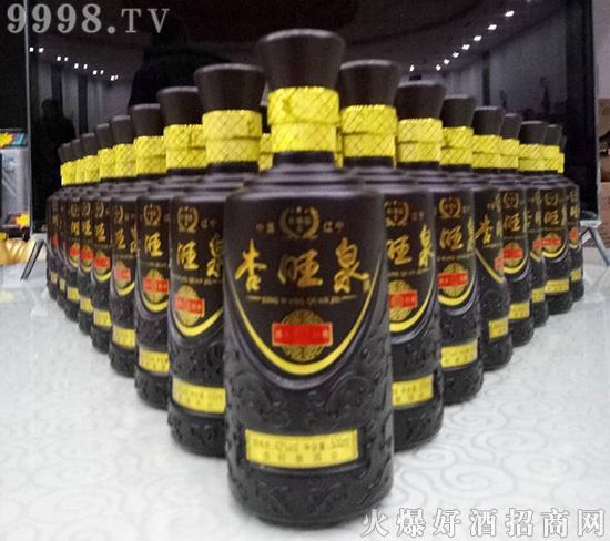 【杏旺泉酒厂】林经理携全体员工愿君前途美好,天天欢笑!