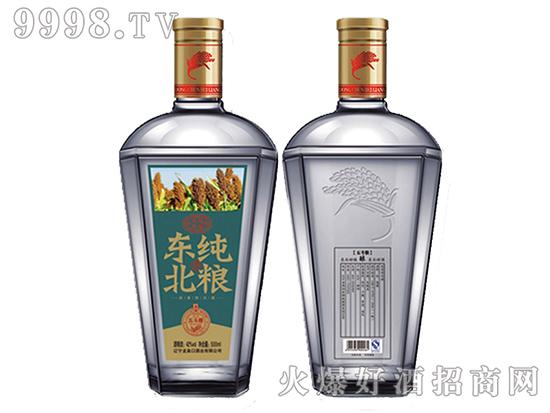 东纯北粮酒・五斗粮